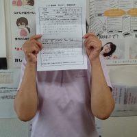 高松市にお住まいの50代の女性