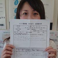 高松市にお住まいの30代の女性